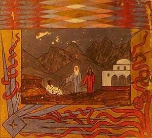 Liber_Novus_Eliah_&_Salome